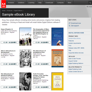 adobe ebook