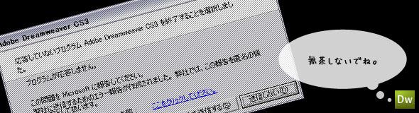 nakako_091125